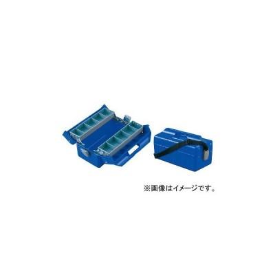 ホーザン/HOZAN ツールボックス B-55-B