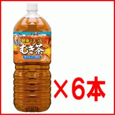 健康ミネラルむぎ茶 PET 2L×6本(1ケース)