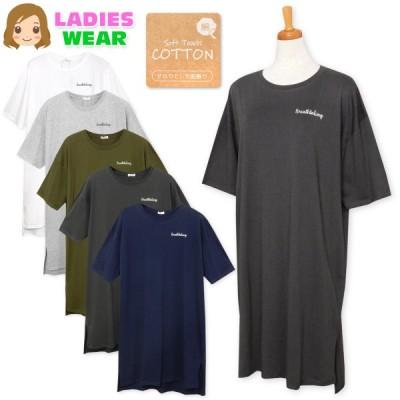 送料無料 婦人 レディース ゆったり ロング丈 半袖 Tシャツ ヘビーウェイト 綿素材 ゆるラフ M L yg-0027 メール便対応