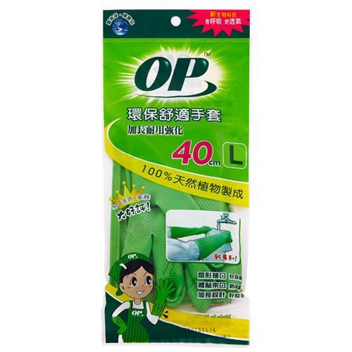 OP加長保護型耐用強化手套(L)【愛買】
