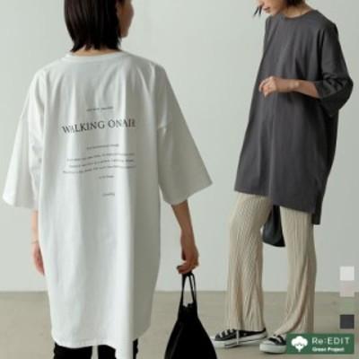 オーガニックコットンバックロゴTシャツ