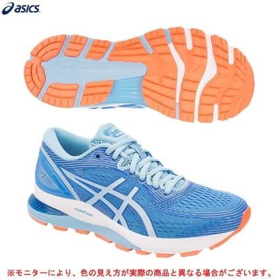 ASICS(アシックス)ゲルニンバス21 ワイド(1012A155)ランニング 幅広 マラソン レディース