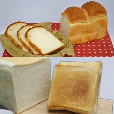 無添加食パン詰合せセット【05002】