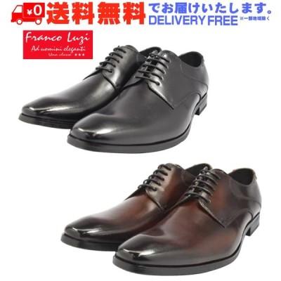 FRANCO LUZI フランコ ルッチ 2750 ビジネスシューズ プレーントゥ 外羽根 紳士靴 革靴 メンズ (nesh) (新品) (送料無料)