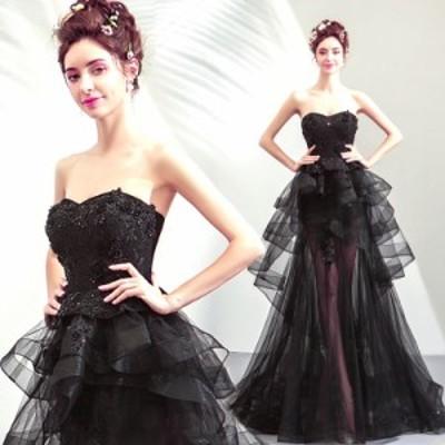 フィッシュテールドレス レディース トレーンタイプ パーティードレス ベアトップ ロングドレス 上品な イブニングドレス 披露宴 発表会