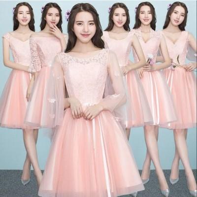 プリンセスライン 花嫁 きれいめ 女性 素敵 ブライダル ウェディングドレス  ワンピース ファッション 大きいサイズ 綺麗 可愛い パーティードレス