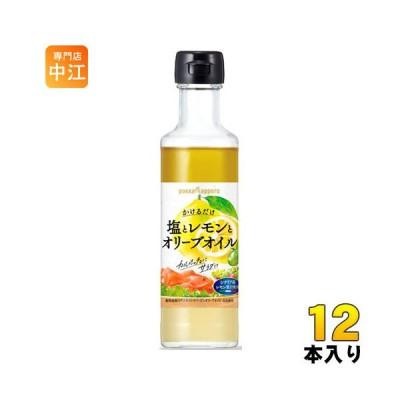 ポッカサッポロ 塩とレモンとオリーブオイル 180ml 瓶 12本入