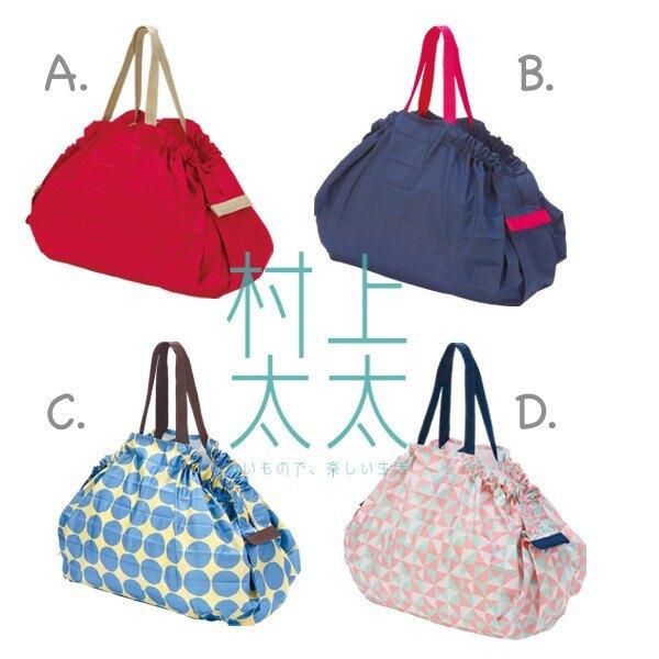 【Shupatto】日本MARNA 輕巧秒收環保袋L 折疊 大容量 環保袋 購物袋 萬用包 收納