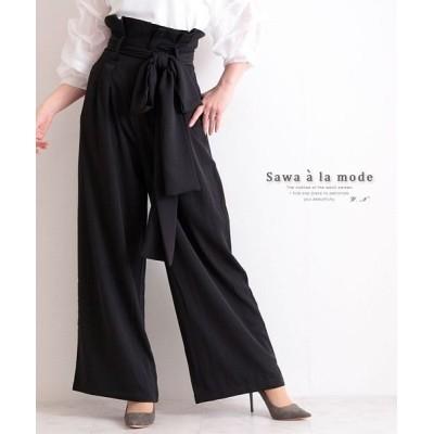 【サワアラモード】 ハイウエストリボンのワイドパンツ レディース ブラック F Sawa a la mode