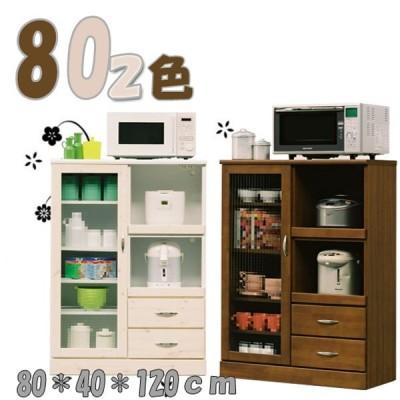 レンジ台 食器棚 レンジボード キッチン収納 幅80 ロータイプ オープンボード キャビネット キッチンボード 国産 完成品 開き戸 ホワイト ブラウン 北欧