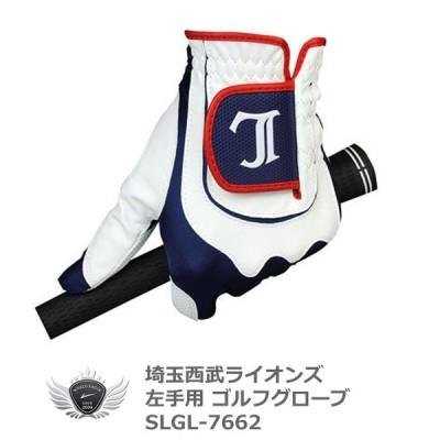 プロ野球 NPB!埼玉西武ライオンズ ゴルフグローブ 左手用 フリーサイズ ホワイト/ネイビー SLGL-7662