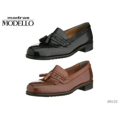 マドラス madras モデロ MODELLO DL6122 メンズ ビジネスシューズ 本革 4E キルトタッセルローファー 靴