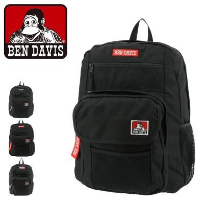 ベンデイビス リュック スクールバッグ 29L A4 ガジェットデイパック メンズ レディース BDW-9341 BEN DAVIS | リュックサック デイパック バックパック 通学