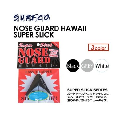 surfco hawaii サーフボード 保護 ガード/NOSE GUARD HAWAII SUPER SLICK ノーズガードハワイ スーパースリック