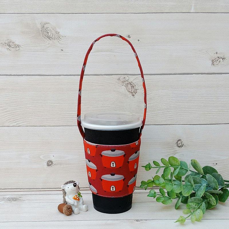 【咖啡杯提袋】隨行杯提袋/紅版電鍋