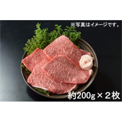 【2629-0084】東浦町産最高級A5ランク黒毛和牛 モモステーキ(約200g×2枚)