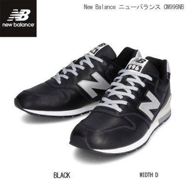 New Balance ニューバランス CM996NB ワイズD メンズ レディース スニーカー LIMITED BLACK ブラック