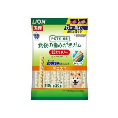 PETKISS 食後ガム 低カロリー小型犬 110g ライオン