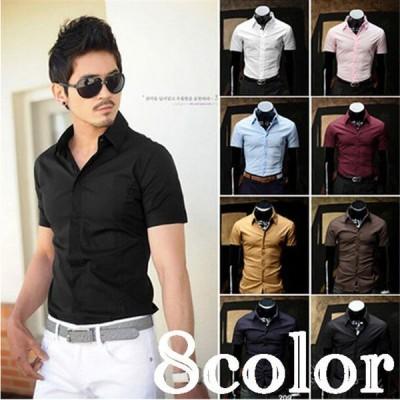 ワイシャツ 半袖 ワイシャツ 全8柄 クールビズ メンズワイシャツ ビジネス