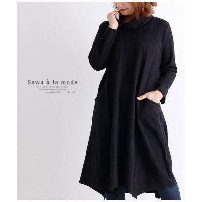 【サワアラモード】 クラック風模様の裾アシンメトリーワンピース レディース ブラック F Sawa a la mode