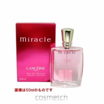 【送料無料】 ランコム・ミラク EDP 30ml SP (香水)