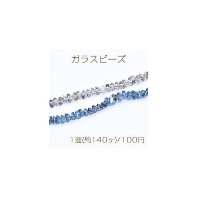 ガラスビース 不規則三角形カット 4×4mm メッキ【1連(約140ヶ)】