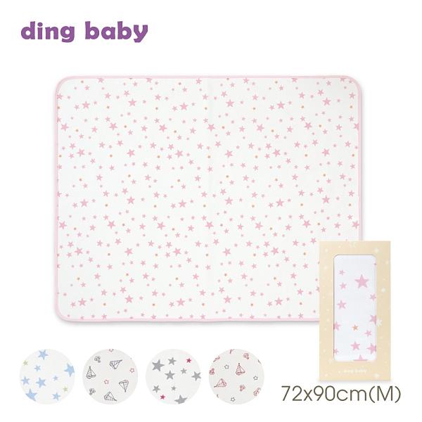 ding baby嬰兒床尿墊-M(72x90cm)/5款花色