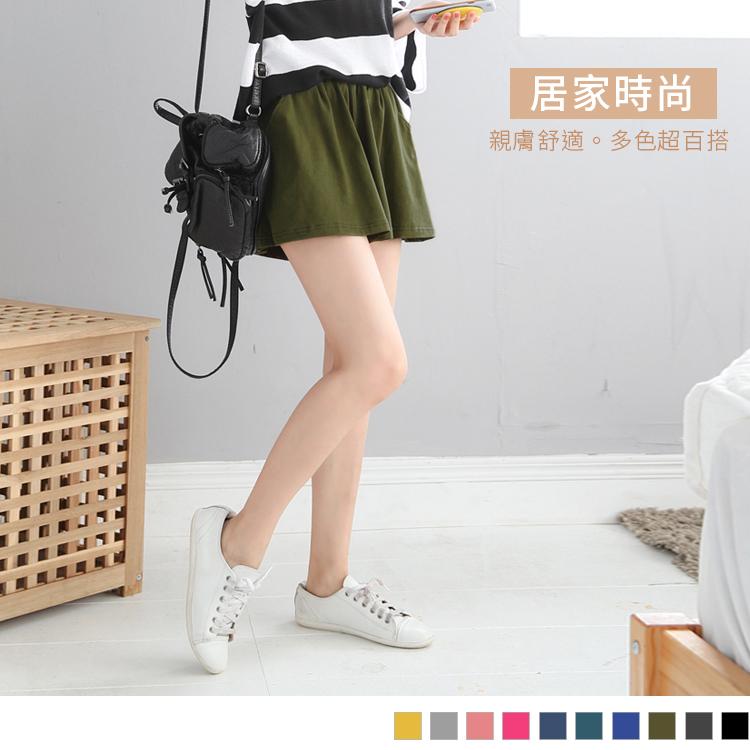 居家時尚。純色多色傘襬腰鬆緊寬鬆褲裙