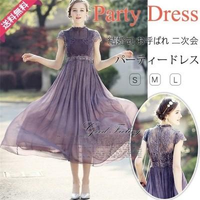 結婚式 ドレス 服装 結婚式 ワンピース パーティードレス 20代 30代 袖あり 40代 女性 お呼ばれ ドレス パーティードレス dr-005