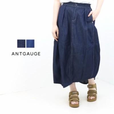 [SALE セール] アントゲージ Antgauge デニムコクーンアシンメトリースカート GE370 ミモレ丈 ロング 変形 日本製 レディース [返品・交