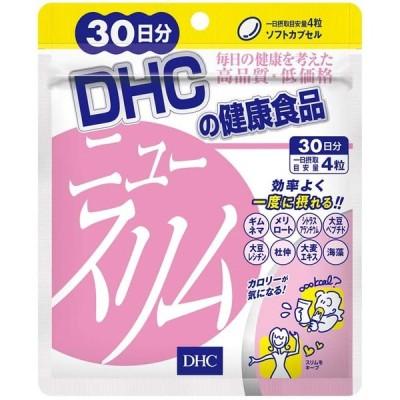 DHC ニュースリム 120粒 30日分