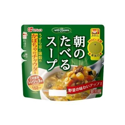 クール便フジッコ 朝のたべるスープ かぼちゃのチャウダー 200g×10食