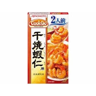 味の素 CookDo 干焼蝦仁 2人前 64g まとめ買い(×10)|4901001102662(tc)