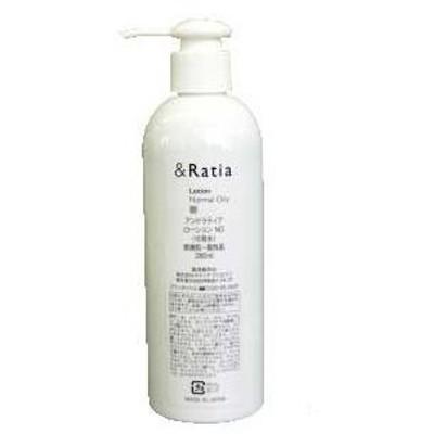 &Ratia アンドラティア業務用ローションNO280ml