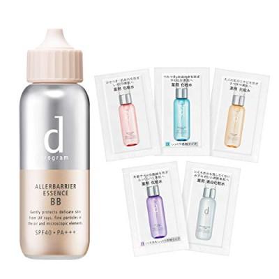 dプログラム(d program) アレルバリア エッセンス BB 化粧水体感セット 化粧下地 ライト(セット品) 40mLサンプル各1.5mL(1回分)ライト
