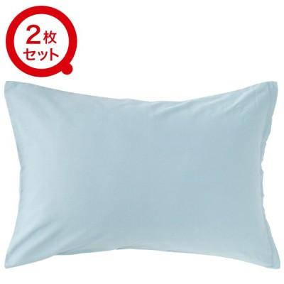 枕カバー 2枚セット(パレットV2TBL2) ニトリ 『玄関先迄納品』 『1年保証』