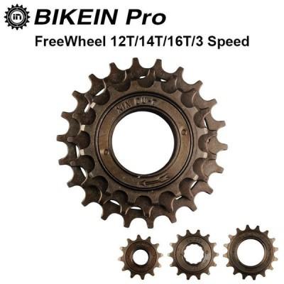 自転車パーツ Bikein-自転車シングルスピード12 t/14 t/16 tフリーホイール3速度16 t/19 t/22 tフライホイールスプロケットギアメタル34ミリメートルサイクリン