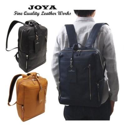 JOYA ジョヤ リュック 本革 ビジネスリュック メンズ レディース 1気室 レザー 革 リュックサック バックパック ビジネスバッグ ビジネス 2way J4704