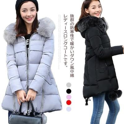 中綿コート レディース ブルゾン ダウンジャケット アウター フード付き Aライン ロングコート 冬物 防寒 大きいサイズ お洒落 シンプル キレイめ
