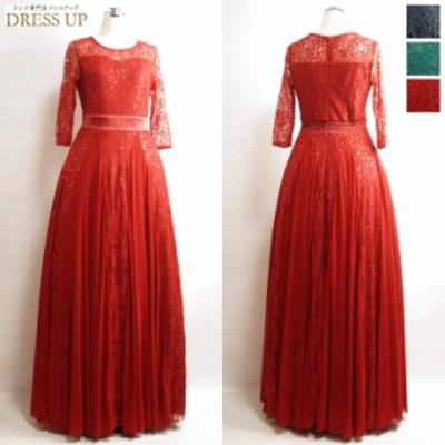 [送料無料] カラードレス ロングドレス ステージ衣装 赤 演奏会衣装 袖付き 長袖 ストレッチ スパンコール 美シルエット E4012RL