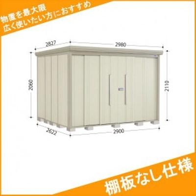 物置 屋外 おしゃれ タクボ物置 ND/ストックマン 棚板なし仕様 ND-2926 一般型 標準屋根 『追加金