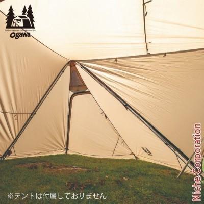 オガワキャンパル(ogawa) ツインピルツフォークL用二又フレーム  3047 キャンプ用品