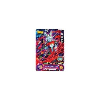 ドラゴンボールヒーローズ PJS-10 魔神トワ