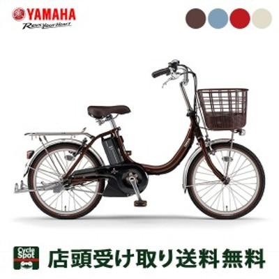 P10% 5/13 ヤマハ ミニベロ 電動自転車 アシスト自転車 コンパクト 2020年モデル パス シオン U 20 YAMAHA 12.3Ah 3段変速