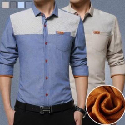 シャツ メンズ 長袖 シャツ ボタンダウンシャツ 無地 カジュアルシャツ 裏起毛 ストレッチ OL 通勤 オフィスなどに diz61145167