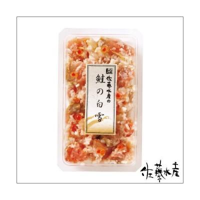 彩食>鮭の白雪 130g