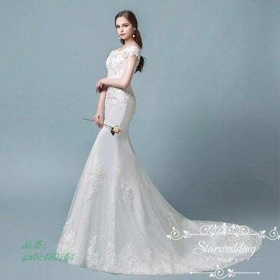 挙式 花嫁 大きいサイズ ウェディグドレス パーティードレス ロングドレス ブライダル マーメイドラインドレス 結婚式 二次会 カラードレス ウエディング