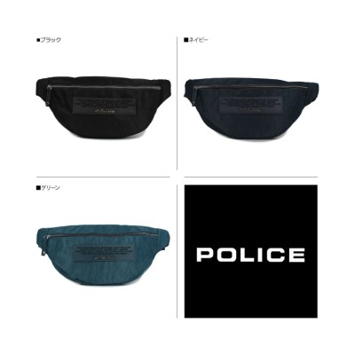 (POLICE/ポリス)ポリス POLICE バッグ ウエストバッグ ボディバッグ メンズ レディース BODY BAG ブラック ネイビー グリーン 黒 PA-64001/ユニセックス ネイビー