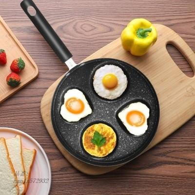 フライパン キッチン用品 クッキング 目玉焼き 区分 プレート料理 機能的 効率
