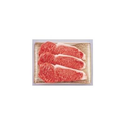山形牛サーロインステーキ用肉3枚入りギフト170g×3枚